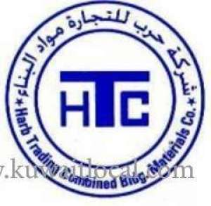harb-trading-combined-building-materials-company-kuwait