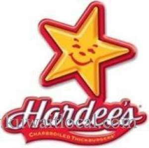 hardees-restaurant-ali-sabah-al-salem-kuwait