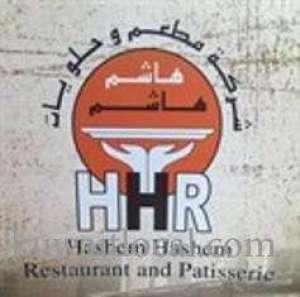 hashem-hashem-restaurant-hawally-kuwait