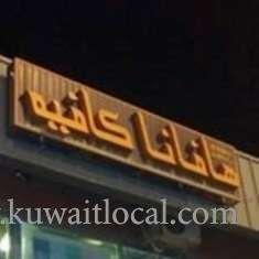 havana-cafe-kuwait