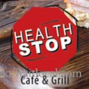 health-stop-salwa-kuwait