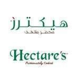 hectare-quality-foods-kuwait