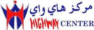 highway-center-supermarket-abbasiya-kuwait