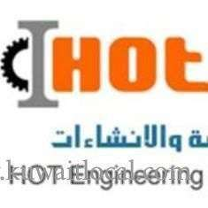 hot-engineering-construction-co-jahra-kuwait