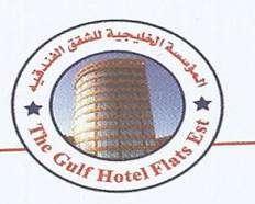 gulf-hotel-flats-kuwait