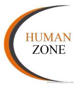 humanzone-institute-kuwait