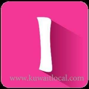 i-almaile-tires-kuwait