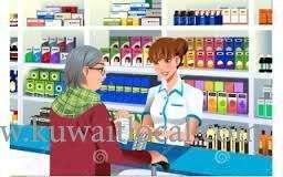 ibn-al-nafis-pharmacy-salmiya-kuwait