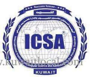icsa-kuwait-city-kuwait