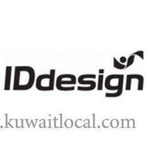 id-design-al-rai-kuwait