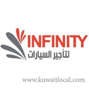 infinity-car-rental-kuwait