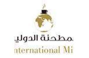 international-mill-chocolates-confectionery-and-ice-cream-the-gate-mall-kuwait