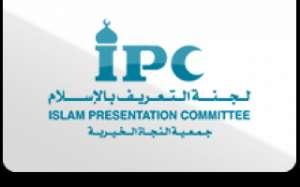 ipc-free-arabic-courses-salmiya-kuwait