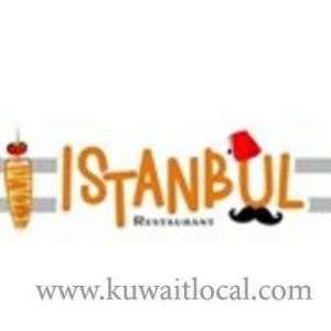istanbul-restaurant-kuwait