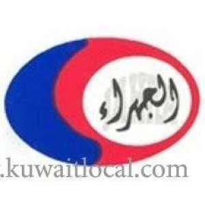 jahra-co-operative-society-jahra-kuwait