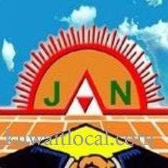 janata-general-trading-company-kuwait