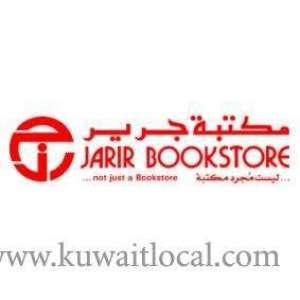 jarir-book-store-ghazali-road-kuwait