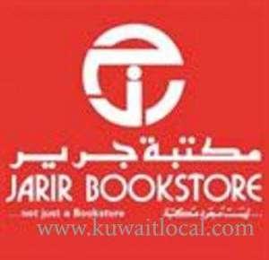 jarir-bookstore-egaila-kuwait