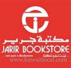 jarir-bookstore-hawally-kuwait