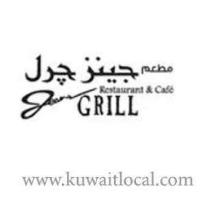 jeans-grill-restaurant-farwaniya-kuwait