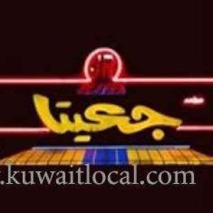 jeita-restaurant-salmiya-kuwait