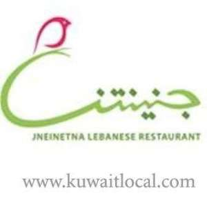 jneinetna-restaurant-salmiya-kuwait