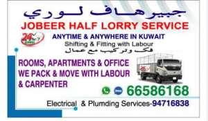 half-lorry-service-by-jobeer-kuwait
