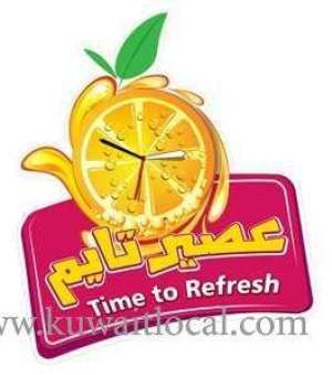 juice-time-jahra-kuwait
