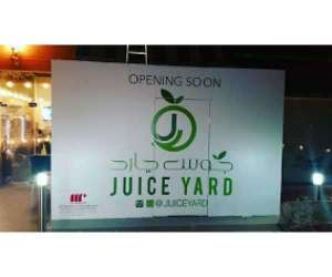 juice-yard-kuwait