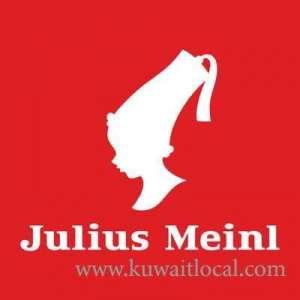 julius-meinl-cafe-salmiya-kuwait