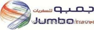 jumbo-travels-khaitan-kuwait