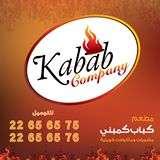 kabab-restaurant-kuwait