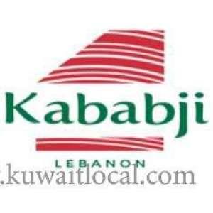 kababji-restaurant-kuwait-city-kuwait