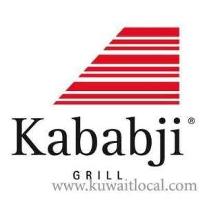 kababji-restaurant-mahboula-kuwait