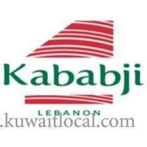 kababji-restaurant-maidan-hawally-kuwait