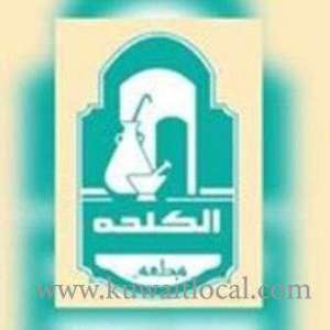 kalha-restaurant-kuwait-city-kuwait