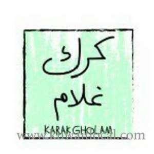 karak-gholam-hawally-kuwait