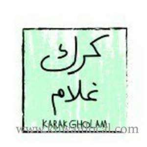 karak-gholam-sabhan-kuwait
