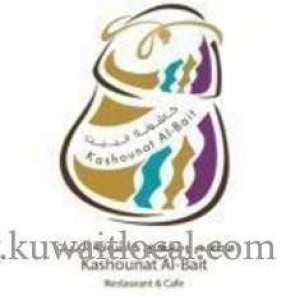 kashounat-al-bait-restaurant-al-rai-kuwait