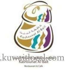 kashounat-al-bait-restaurant-al-zahra-kuwait