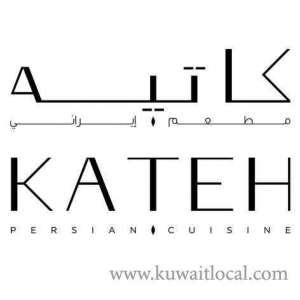 kateh-restaurant-kuwait