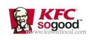 kfc-doha-kuwait