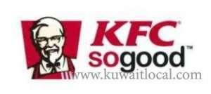 kfc-mangaf-kuwait