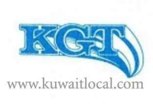 khaliffa-gazzawi-trading-co-ltd-kuwait