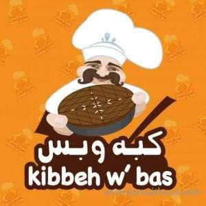 kibbeh-w-bas-restaurant-al-shaab-kuwait