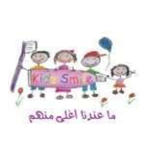 kidz-smile-dental-center-kuwait