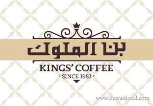 kings-coffee-1-kuwait