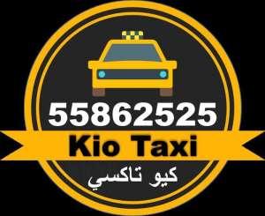 kio-taxi-kuwait--kuwait