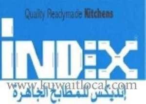 kitchen-index-readymade-kuwait