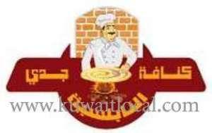 knafet-geddi-mahboula-kuwait